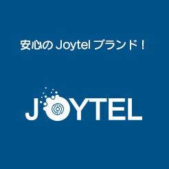 世界的SIMブランド・信頼のJOYTEL