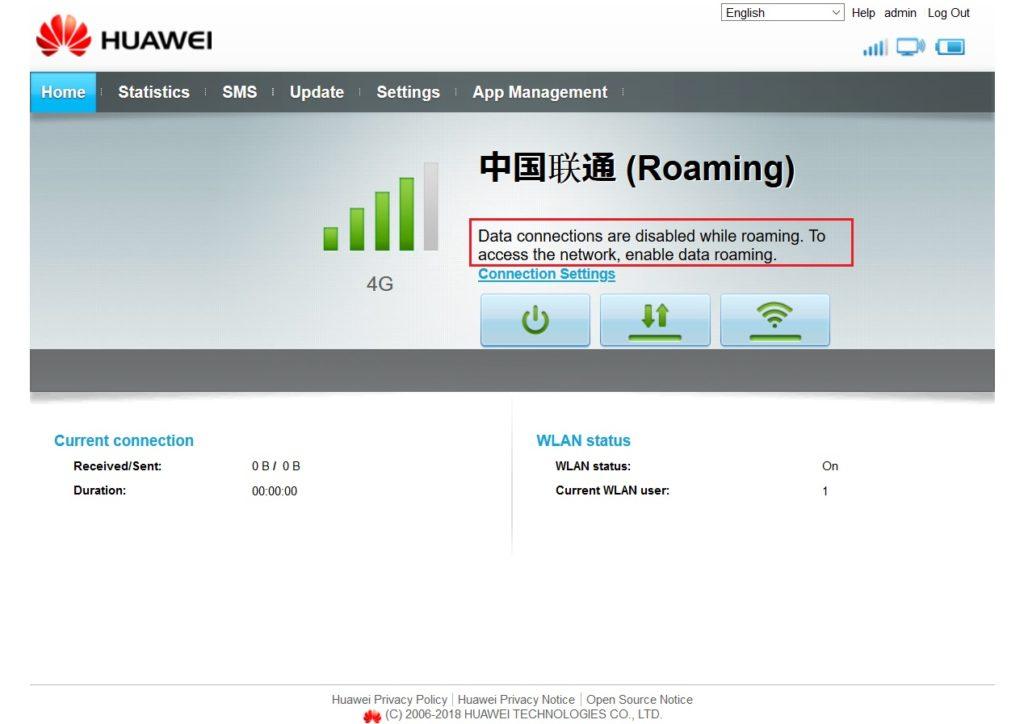 HUAWEI「E5573s-856」メイン画面-ローミングエラー